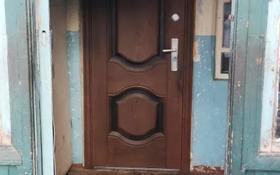 4-комнатный дом, 70 м², 4 сот., Молодая Гвардия 52 за 4.5 млн 〒 в Рудном