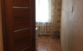 1-комнатная квартира, 33 м², 1/5 этаж, Чкалова 2 за 8.7 млн 〒 в Костанае