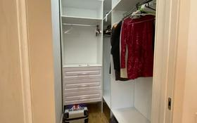 3-комнатная квартира, 100 м², 9/20 этаж помесячно, Е-10 17л — проспект Туран за 300 000 〒 в Нур-Султане (Астана), Есиль р-н