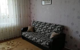 3-комнатная квартира, 62 м², 4/5 этаж, Сункар за 14.7 млн 〒 в Кокшетау