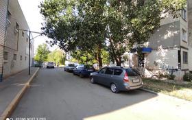 Офис площадью 65 м², мкр Строитель 36 за 13.9 млн 〒 в Уральске, мкр Строитель