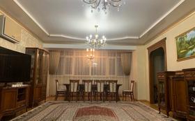 3-комнатная квартира, 135 м², 12/12 этаж, Достык за 55 млн 〒 в Нур-Султане (Астане), Есильский р-н