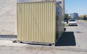 Контейнер площадью 18 м², мкр Саялы за 1.9 млн 〒 в Алматы, Алатауский р-н