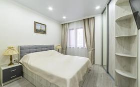 3-комнатная квартира, 100 м², 3/9 этаж помесячно, Мангилик Ел 17 за 170 000 〒 в Нур-Султане (Астана), Есиль р-н