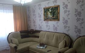 1-комнатная квартира, 33 м², 3/5 этаж посуточно, Маресьева 77 за 6 000 〒 в Актобе, Новый город