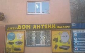 Магазин площадью 101 м², Старый город, Уалиханова 23 — Айтеке би за 30 млн 〒 в Актобе, Старый город