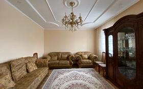 4-комнатный дом, 100 м², 8 сот., Фабричная 45/2 за 12.5 млн 〒 в Доскее