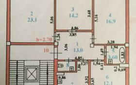 4-комнатная квартира, 105 м², 5/9 этаж, Момышулы 25 за 32 млн 〒 в Атырау