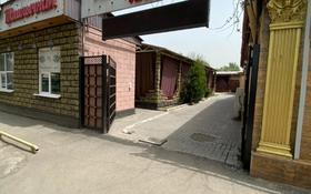 Помещение площадью 443 м², Татибекова за 184 млн 〒 в Алматы, Медеуский р-н