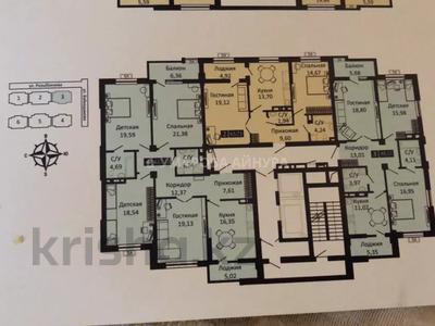 2-комнатная квартира, 68 м², 10/12 этаж, Розыбакиева 181а за 40 млн 〒 в Алматы, Бостандыкский р-н