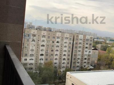2-комнатная квартира, 68 м², 10/12 этаж, Розыбакиева 181а за 40 млн 〒 в Алматы, Бостандыкский р-н — фото 3