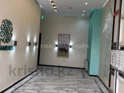 2-комнатная квартира, 68 м², 10/12 этаж, Розыбакиева 181а за 40 млн 〒 в Алматы, Бостандыкский р-н — фото 4