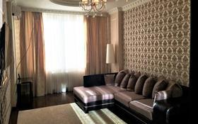 1-комнатная квартира, 36 м², 4/18 этаж посуточно, Брусиловского 144 за 10 000 〒 в Алматы, Алмалинский р-н
