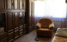 2-комнатная квартира, 43.6 м², 1/5 этаж, 7 микрорайон 24 за 7.4 млн 〒 в Темиртау