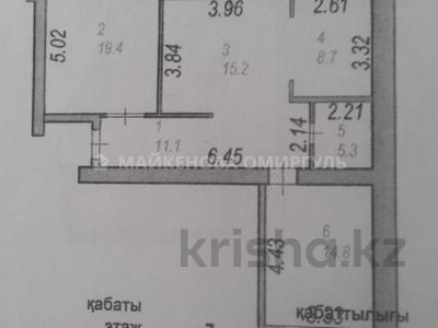 3-комнатная квартира, 75.2 м², 7/9 этаж, Мустафина 21/5 за 21.5 млн 〒 в Нур-Султане (Астана), Алматы р-н — фото 3