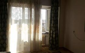 1-комнатная квартира, 36 м², 2/5 этаж, Спутник 1 за 5.5 млн 〒 в Капчагае