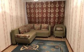 1-комнатная квартира, 34 м², 4/5 этаж, Рабочая за 5.5 млн 〒 в Костанае