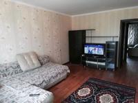 4-комнатная квартира, 100 м², 1/5 этаж посуточно