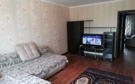 4-комнатная квартира, 100 м², 1/5 этаж посуточно, Мкр.Мушелтой д.7 за 15 000 〒 в Талдыкоргане