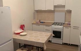 1-комнатная квартира, 46 м², 9/9 этаж, мкр Нурсая за 15 млн 〒 в Атырау, мкр Нурсая