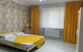 2-комнатная квартира, 67 м², 2/5 этаж посуточно, Авангард 4мкр 13б за 15 000 〒 в Атырау