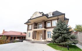 8-комнатный дом, 990 м², 15 сот., мкр Ремизовка, Мкр Ремизовка за 750 млн 〒 в Алматы, Бостандыкский р-н