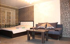 1-комнатная квартира, 40 м² посуточно, Гоголя 64 за 7 000 〒 в Караганде, Казыбек би р-н