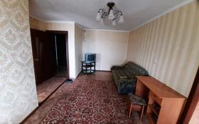 2-комнатная квартира, 42 м², 5/5 этаж помесячно, Квартал 342 147 за 60 000 〒 в Семее