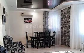 4-комнатный дом, 182.6 м², 3.14 сот., Темира Масина за 60 млн 〒 в Уральске