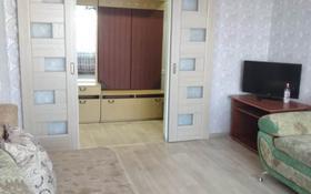 2-комнатная квартира, 50 м², 5/5 этаж помесячно, Интернациональная 59 за 80 000 〒 в Щучинске