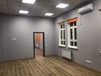 Офис площадью 229.8 м²