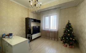 2-комнатная квартира, 45 м², 8/10 этаж, Ауезова 163А за 30.5 млн 〒 в Алматы, Бостандыкский р-н