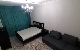 1-комнатная квартира, 62 м², 4/9 этаж посуточно, Санкибай-батыра 40 за 8 000 〒 в Актобе, мкр. Батыс-2