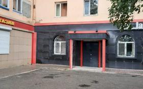 Помещение площадью 90 м², Кошек Батыра 35 — Желтоксан за 130 000 〒 в Таразе