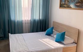 1-комнатная квартира, 45 м², 10/15 этаж посуточно, Кабанбай батыр за 10 000 〒 в Нур-Султане (Астана), Есиль р-н