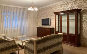 3-комнатная квартира, 120 м², 5/8 этаж посуточно, Орынбор 39/1 — Акниет за 15 000 〒 в Нур-Султане (Астана), Есиль р-н