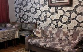 2-комнатная квартира, 42 м², 1/5 этаж, Мынбулак — Шестоковича за 9.7 млн 〒 в Таразе