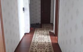 2-комнатная квартира, 65 м², 5/5 этаж помесячно, Нурсая 95 за 130 000 〒 в Атырау