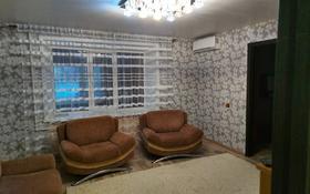 3-комнатная квартира, 56 м², 1/9 этаж, Ленина 213А за 12.8 млн 〒 в Рудном