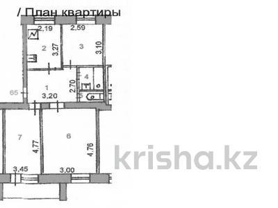 3-комнатная квартира, 58.1 м², 6/6 этаж, Михаэлиса 21 за 14 млн 〒 в Усть-Каменогорске — фото 13
