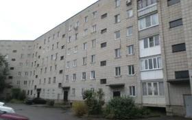 3-комнатная квартира, 58.1 м², 6/6 этаж, Михаэлиса 21 за 18 млн 〒 в Усть-Каменогорске