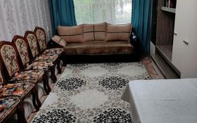 5-комнатная квартира, 83 м², 1/5 этаж, мкр Юго-Восток 37 за 38 млн 〒 в Караганде, Казыбек би р-н