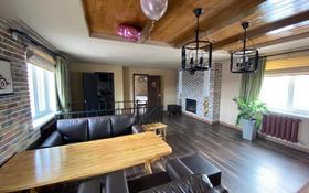 Гостевой дом ссауной на дровах за 68 млн 〒 в Косшы