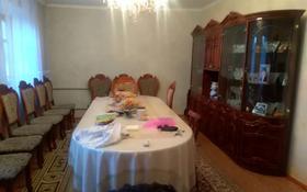 5-комнатный дом, 120 м², 15 сот., Дальняя за 16 млн 〒 в Таразе