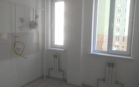 3-комнатная квартира, 77.5 м², 3 этаж, 9 улица 17/2 — Шымкент, Самал 3, 3534 за 21 млн 〒 в Туркестане