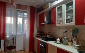 3-комнатная квартира, 90 м², 4/5 этаж, 4-й микрорайон за 26.5 млн 〒 в Уральске