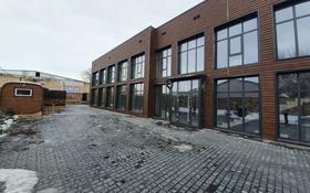 Здание, площадью 600 м², Нарманбета Толепова 5/1 за 210 млн 〒 в Караганде, Казыбек би р-н