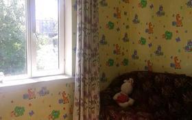 3-комнатный дом, 68 м², 7 сот., Ново Ахмерова Звёздный 385 — Ново Ахмерова за 5 млн 〒 в Усть-Каменогорске