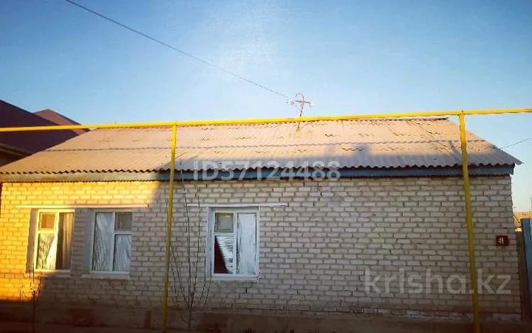 5-комнатный дом, 123 м², 6 сот., ул. Амангельды 41 — Алтынсарина за 14 млн 〒 в