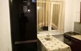 3-комнатная квартира, 56 м², 4/5 этаж помесячно, улица Карбышева 64 за 80 000 〒 в Уральске
